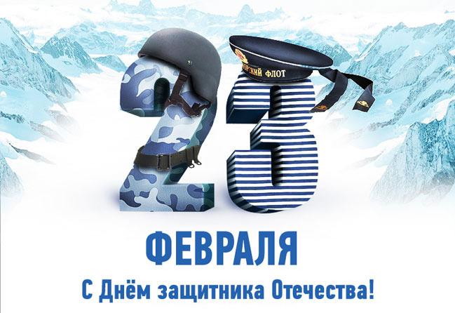 ❶С 23 февраля моряк Грамоты с 23 февраля подарок моряку фото 1   butelki   Pinterest   Bottle, Bottle Crafts and Bottle art  }